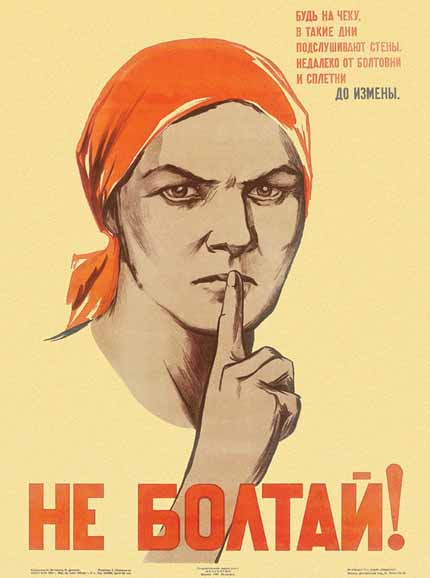 CCCP-USSR-Poster5