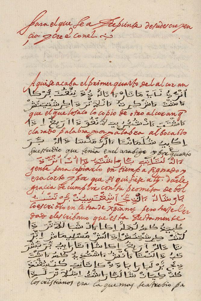4g Alcoran Manuscrito s XVI